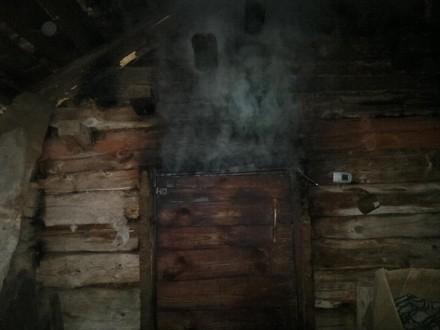 Rök ur rökbastu